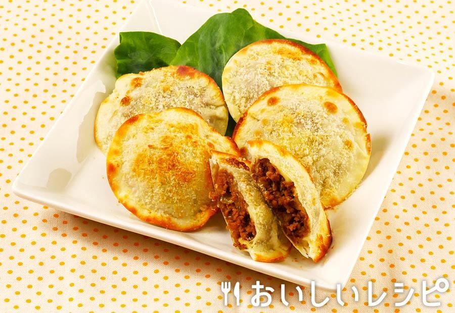 餃子の皮でキーマカレーパン