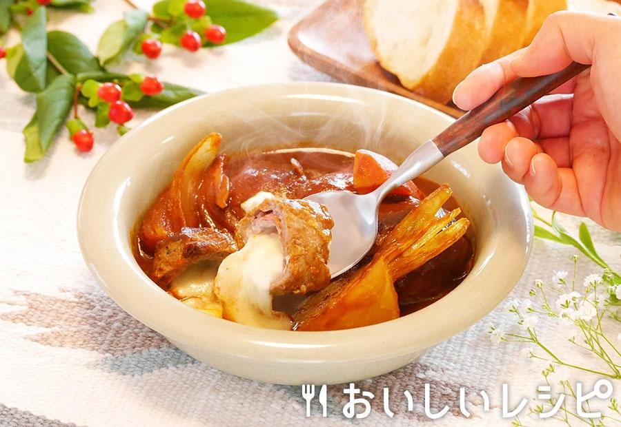 肉巻きモッツァレラのトマトシチュー