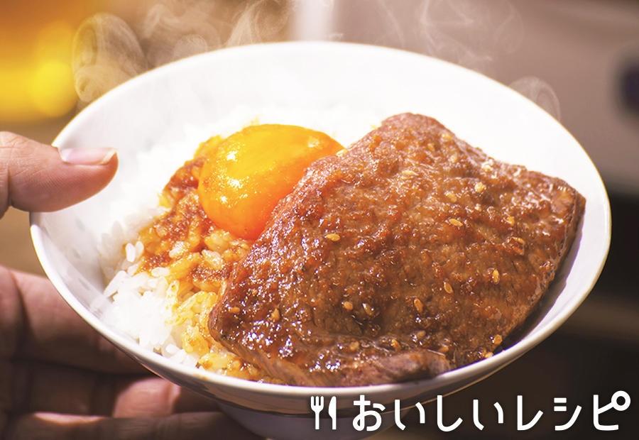 黄金焼肉TKG