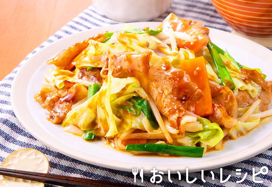 極旨肉野菜炒め
