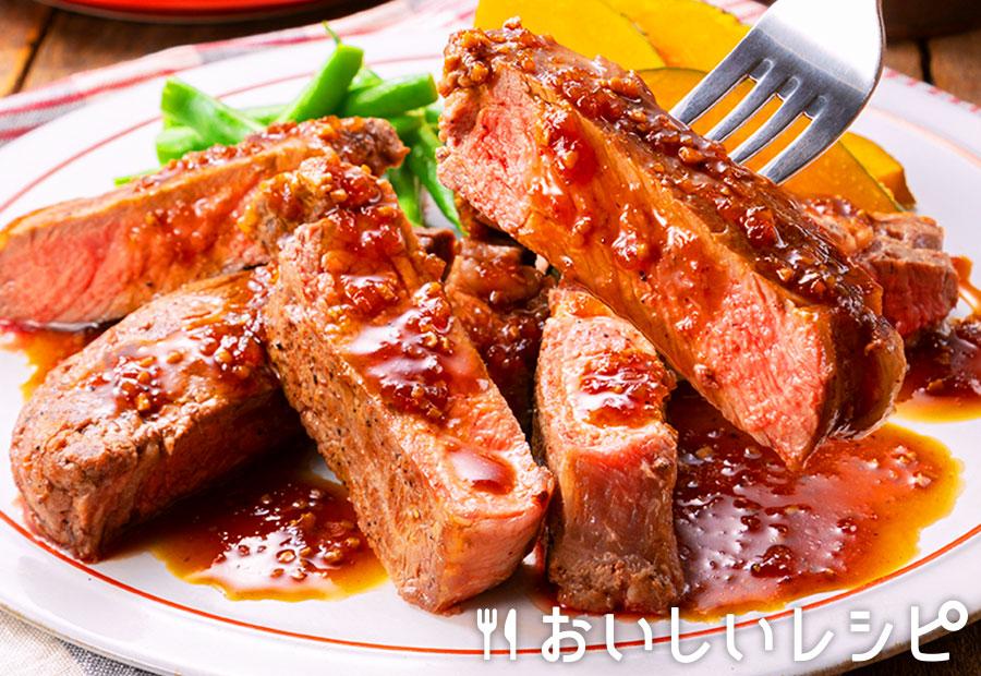 ステーキ御膳(焙煎にんにく風味)