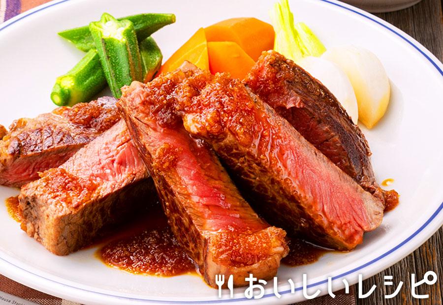 ステーキ御膳(和風おろし)