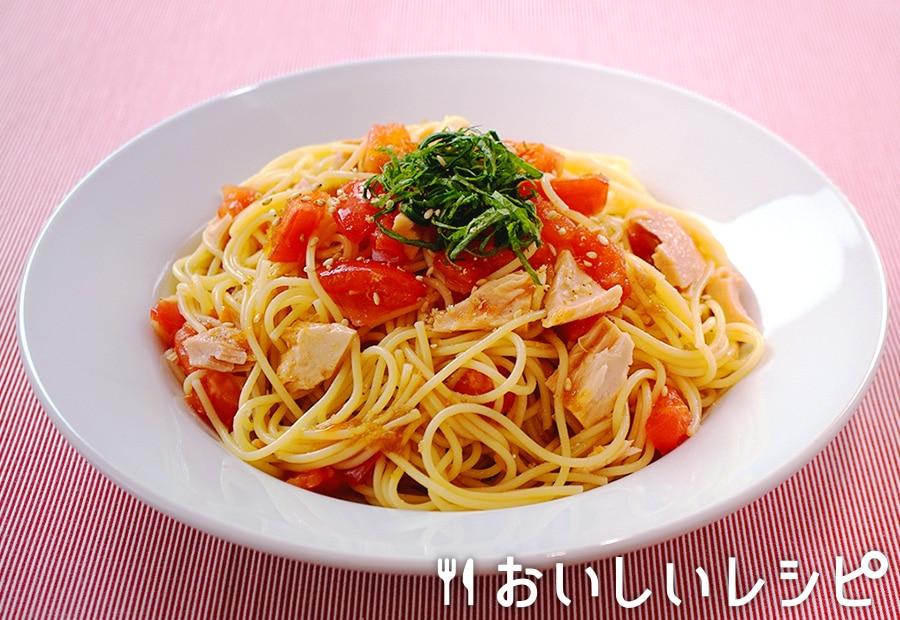 ツナとトマトの和風冷製パスタ