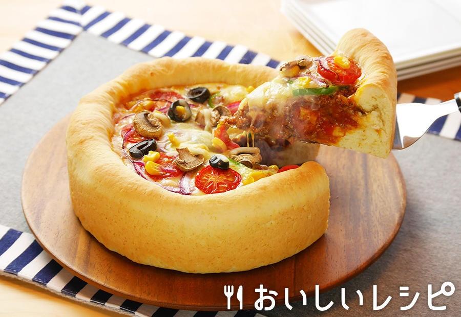 キーマカレーのディープディッシュピザ