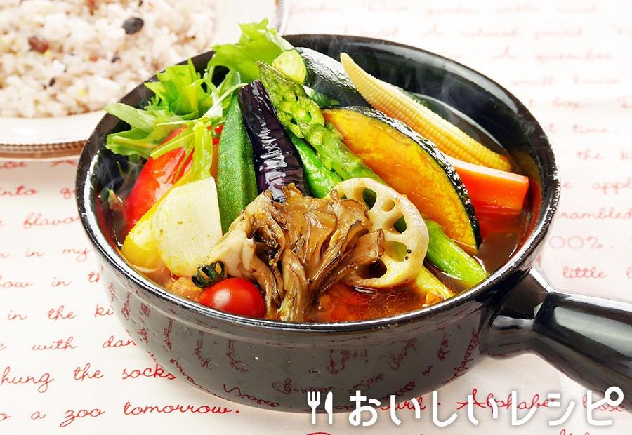 野菜たっぷり15品目のスープカレー