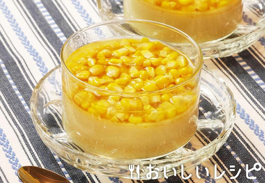 季節の茶碗蒸し(夏)