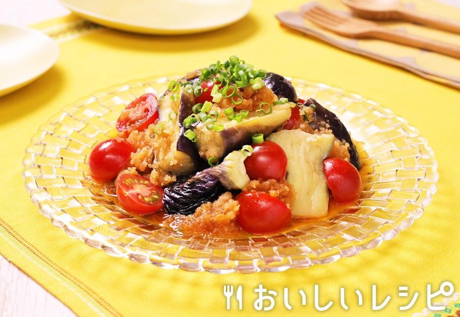 レンチンなすとトマトの黄金おろしサラダ