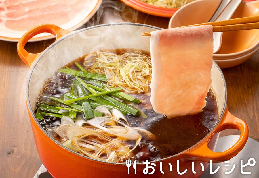 味わい豚しゃぶ〈鶏がら醤油つゆ〉