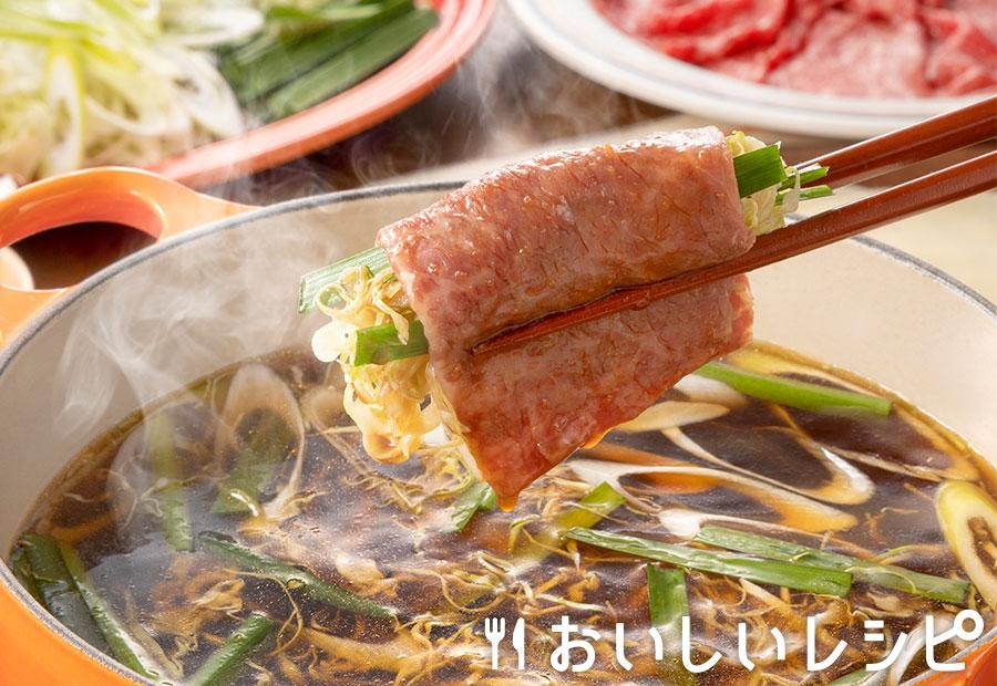 牛肉で巻いて!なべしゃぶ〈鶏がら醤油つゆ〉