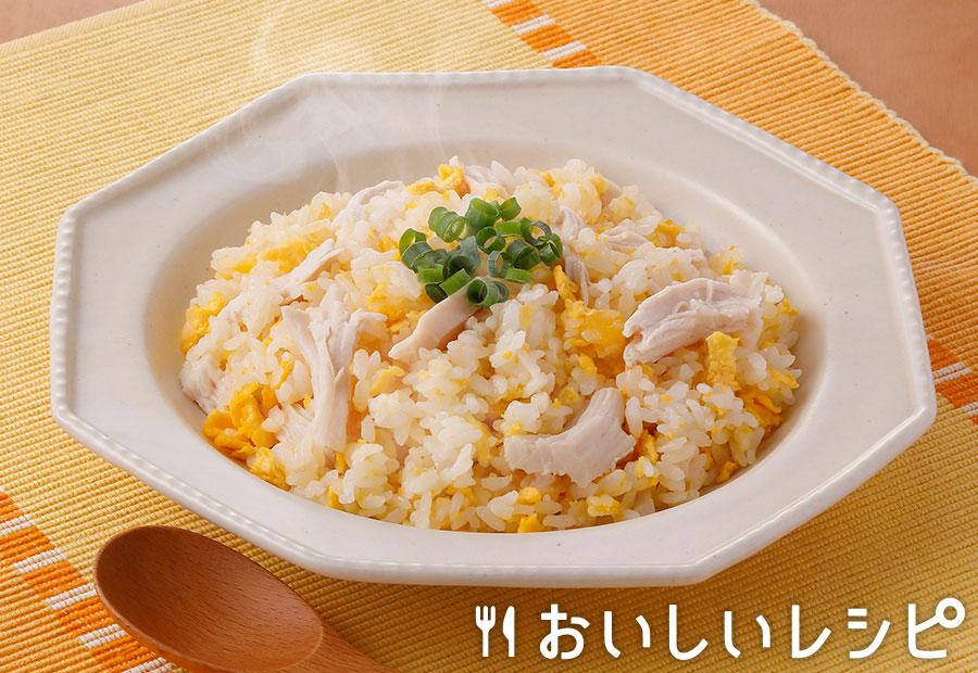 サラダチキンと炒めて☆ごはんズ(鶏だし風味)