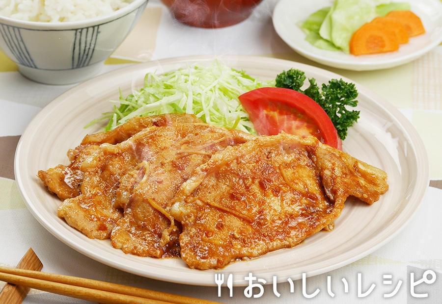 下味冷凍 豚肉の黄金生姜焼き
