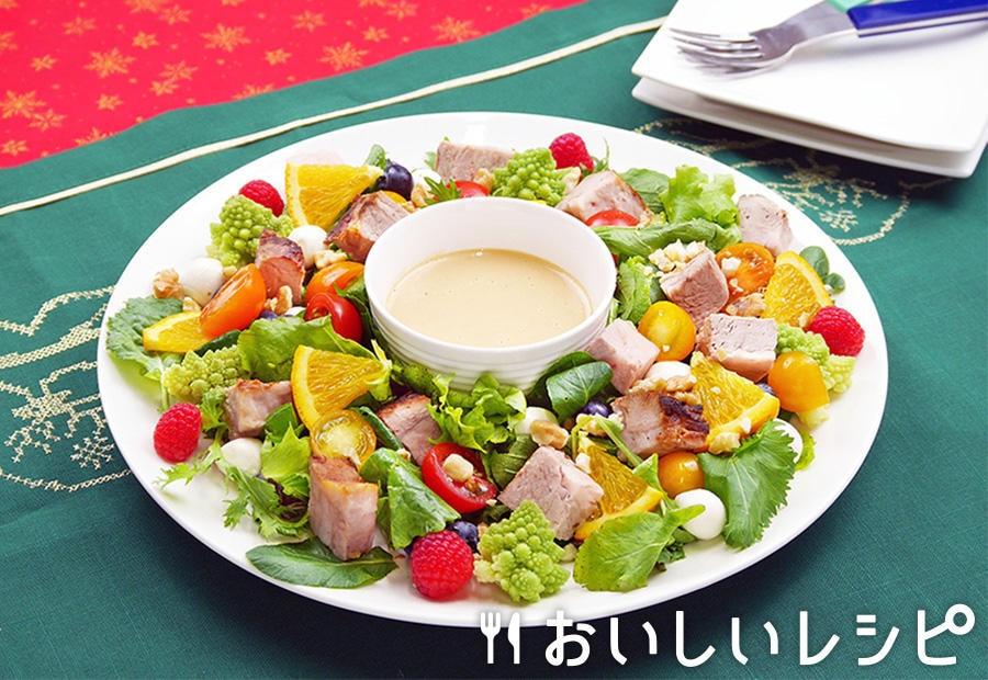 ローストポークのリースサラダ