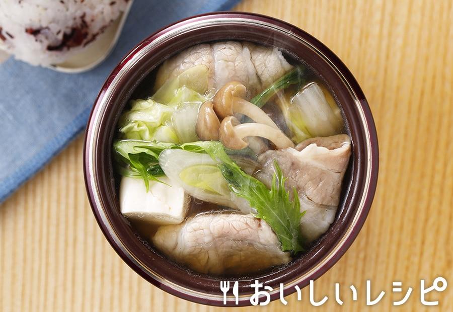 スープジャー★あさりとホタテの旨塩鍋