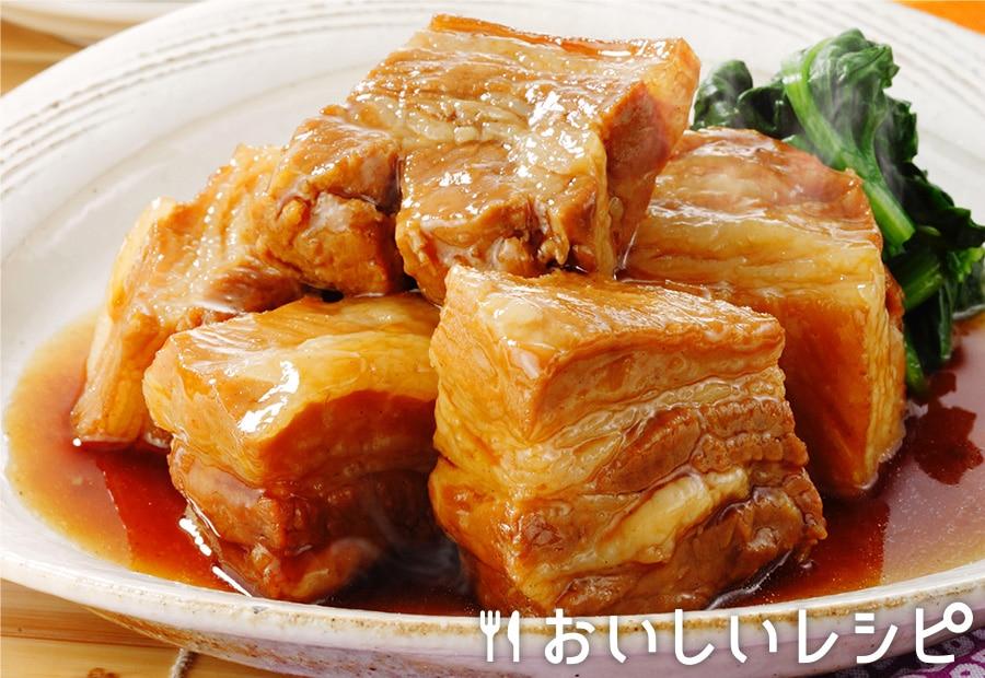 豚の角煮(マイルド使用)
