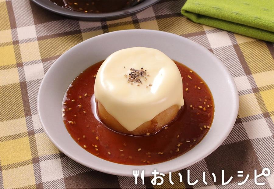 とろ~りチーズの黄金大根ステーキ