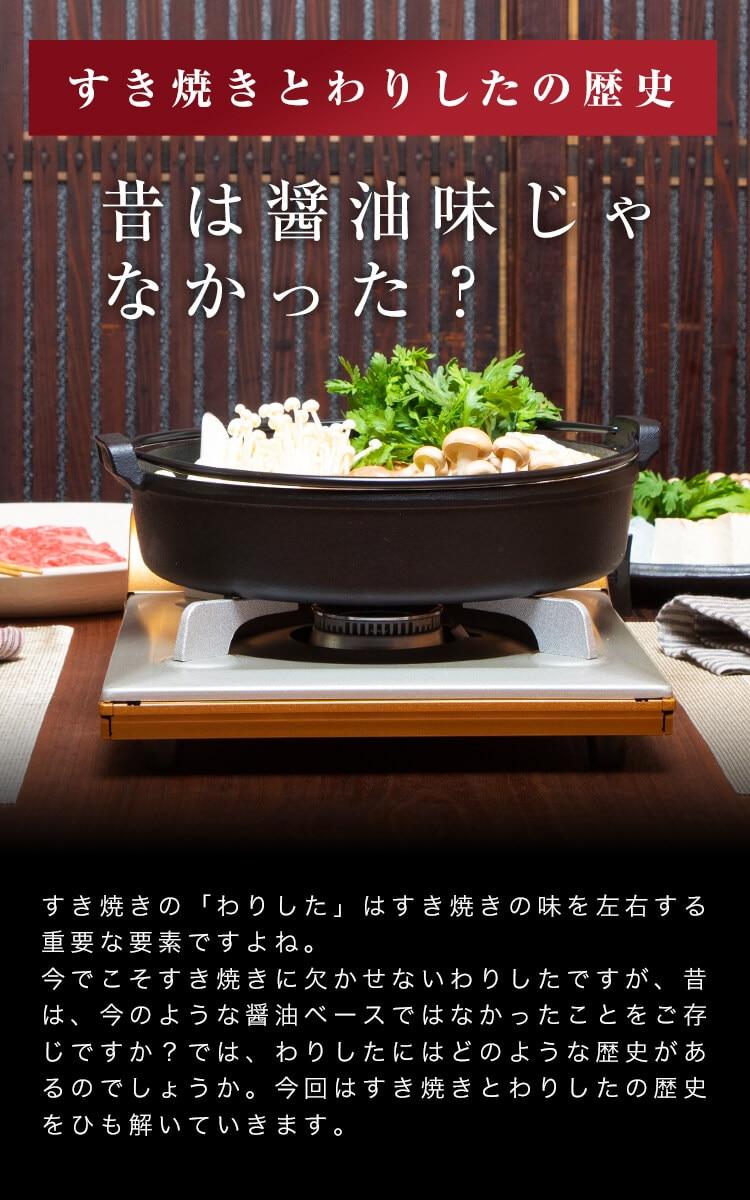 すき焼き 丼 タレ エバラ の 牛